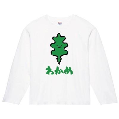 めんだこ メンダコ 面蛸 海洋 生物 筆絵 イラスト カラー 長袖Tシャツ