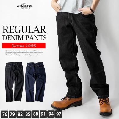 デニムパンツ ジーンズ メンズ ストレート レギュラー 綿100% コットン ボトムス ジーパン オールシーズン 全2色 黒 インディゴ 大きいサイズ ゆったり T01-DX 送料無料