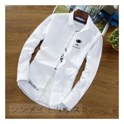 シャツ メンズ 長袖シャツ カジュアルシャツ 細身 長袖 トップス 30代 40代 ファッション 白シャツ 新作