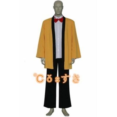 Chobits ちょびっツ 本須和秀樹 もとすわ ひでき  コスプレ衣装 アニメ コスチューム Cosplay イベント パーティー 変装