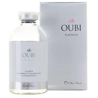 OUBIプラセンEG50ml