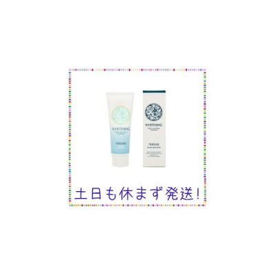 モイサージュ MOISSAGE 美白ハンドトリートメント 70g 【10本セット】