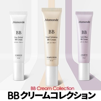 [Pharos] マモンド デイリリーフ / トータルソリューション / ソフトブロー BBクリーム / BB Cream