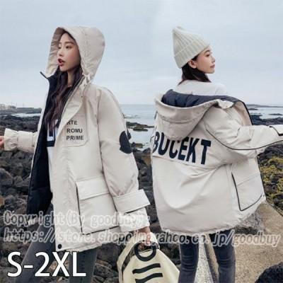 ダウンコート レディース ダウンジャケット カーゴアウター 作業着 BF風 大きいサイズ 中綿コート 上品 アウター 防寒 防風 冬