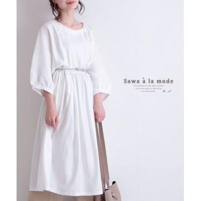 【サワアラモード】 Uネックウエストギャザーワンピース レディース ホワイト F Sawa a la mode