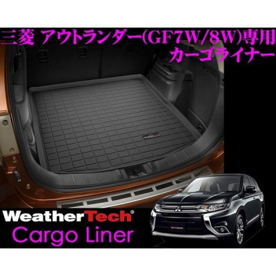 Weather Tech ウェザーテック WT40647 三菱 GF7W/GF8W アウトランダー (2014〜)用 専用設計耐水性カーゴライナー