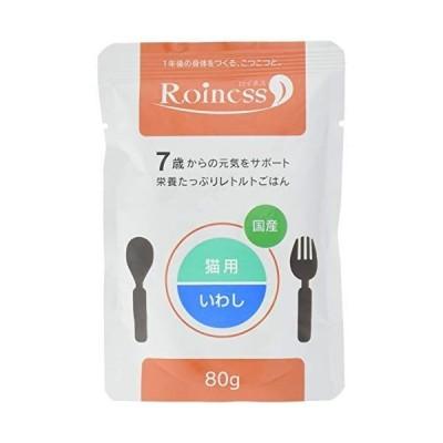 ロイネス (Roiness) 猫用 いわし 80g×15ヶ