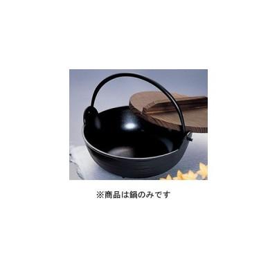砺波商店 いろり鍋 アルミ製 15cm 41-1 本体 蓋なし