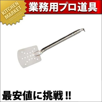 ターナー 大 日本メタルワークス エコクリーン 18-0ステンレス製