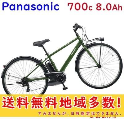 パナソニック ベロスター BE-ELVS772G グリーン 700C 2020年モデル クロスバイク 電動アシスト自転車 8A