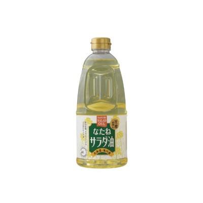 圧搾一番搾り 北海道産なたねサラダ油/910g【ムソー】