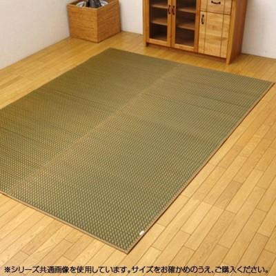 ■送料無料■純国産 い草ラグカーペット 『Fリブロ』 グリーン 140×200cm 8228560a1b