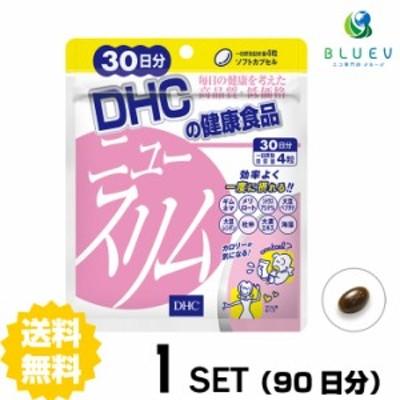 DHC ニュースリム 30日分(120粒) ×1セット