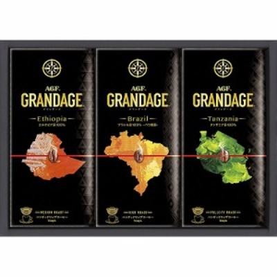 ( AGF ) グランデージドリップコーヒーギフト