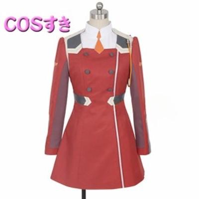 DARLING in the FRANKXX CODE ダリフラ 002 ゼロツー  風 コスプレ衣装 コスチューム cosplay