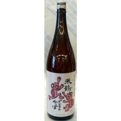 米鶴 ピンクのかっぱ 純米酒 720ml【山形県高畠町 米鶴酒造の限定日本酒】