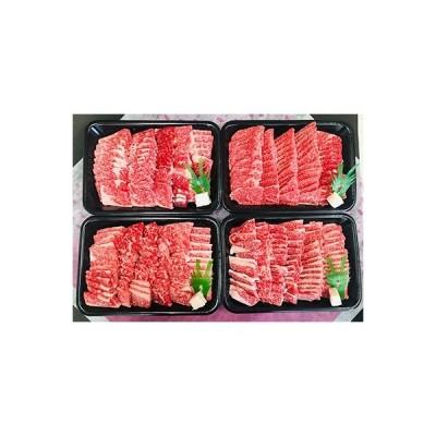 瑞穂市 ふるさと納税 飛騨牛 バラカルビ焼肉用4kg