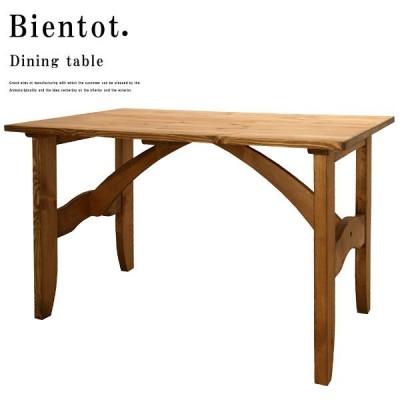 【送料無料】 カントリー ダイニングテーブル 長方形 Bientot -ビアントシリーズ- SALE セール