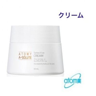 アトミ 化粧品 エイソルート セレクティブ 保湿 クリーム ATOMY atom美 送料無料