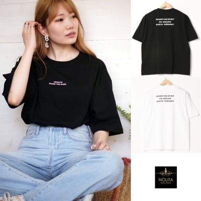 Tシャツ ロゴ プリント Tシャツ ビッグシルエット おおきめ ゆったり Tシャツ メンズ レディース
