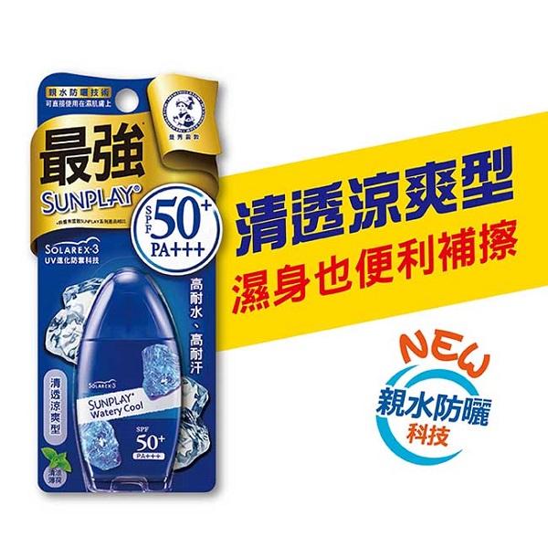 Mentholatum曼秀雷敦SUN PLAY防曬乳液-清透涼爽35g