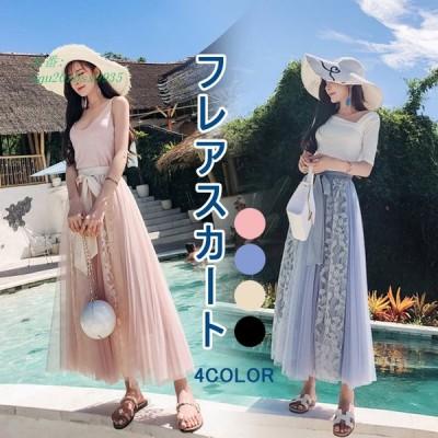 スカート 夏新作 レース 4色 レディース ロングスカート エレガント可愛い ファッション チュールスカート 着やせ