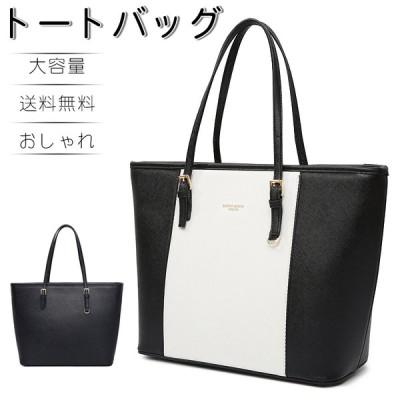 トートバッグレディースバッグビジネスバッグショルダーバッグ鞄 軽量 大容量フォーマルおしゃれ 就活 出張 通勤 バッグ 手提げ 就職活動 送料無料 バッグ