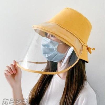 2枚入 夏 春 紫外線 カット UVカット フェイスマスク フェースガード 帽子レディース ハット  軽量 飛沫を防ぐ 日よけ 母の日 ウイルス対策 折りたたみ