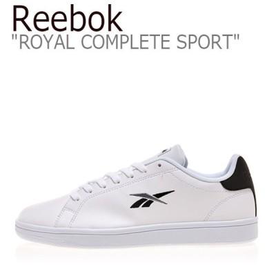 リーボック スニーカー REEBOK メンズ レディース ROYAL COMPLETE SPORT ロイヤル コンプリート スポーツ WHITE ホワイト ブラック FW5761 RBKFW5761 シューズ