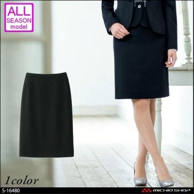オフィス 事務服 制服 selery セロリータイトスカート(52cm丈)S-16480