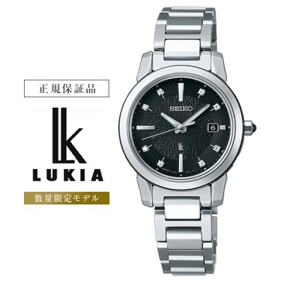 SEIKO LUKIA 電波ソーラー I Collection 限定モデル セイコー ルキア SSQV083 腕時計