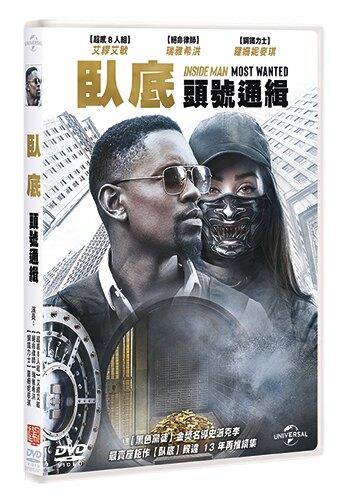 臥底:頭號通緝 Inside Man: Most Wanted  (DVD)