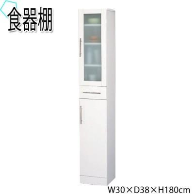 食器棚 キッチンボード キッチンストッカー スリム 収納 商品番号 キッチン収納 おしゃれ 北欧 ホワイト 約 W30 D40 H180 ビジネス KR-0009