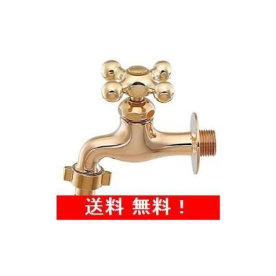 カクダイ カップリング付き横水栓 703-014-13
