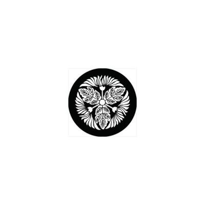 家紋シール 三つ葉菊紋 直径4cm 丸型 白紋 4枚セット KS44M-1562W