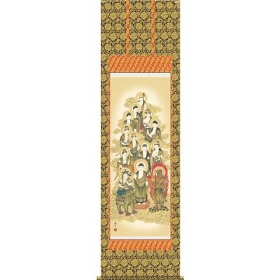 掛軸(掛け軸) 十三佛  山村観峰作 尺五立 約横54.5×縦190cm d6901