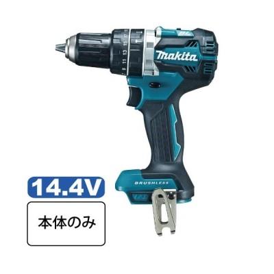 マキタ 充電式震動ドライバドリル HP474DZ 14.4V 本体のみ バッテリ、充電器別売