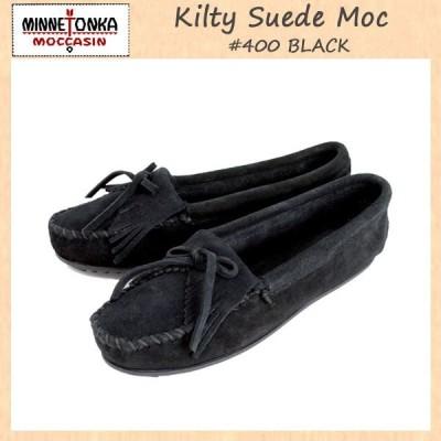 sale セール MINNETONKA(ミネトンカ) Kilty Suede Moc(キルティスウェードモック) #400 BLACK レディース MT012