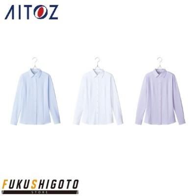 AITOZ HCB4001 長袖ブラウス 5-15号 【オールシーズン対応 スーツ・オフィスウェア アイトス】