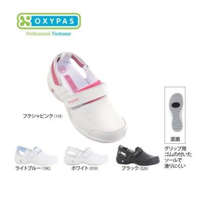 ナースシューズ OX-4006 「オキシパス」SALMA(サルマ)女性用 天然皮革・牛革 医療用靴