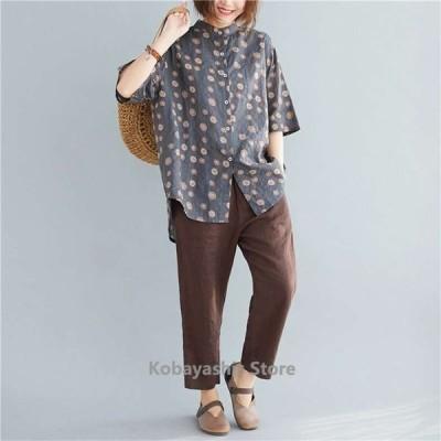 ブラウスレディース春夏トップスシャツゆったり体型カバー大きいサイズカジュアルロングブラウス30代40代50代