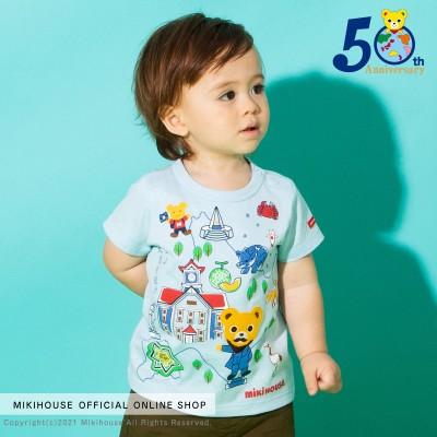 ミキハウス キッズ 【50周年限定】ご当地 HOKKAIDO 半袖Tシャツ【90cm ブルー】 男の子