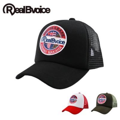 【RealBvoice】GUARD MESH CAP 帽子 キャップ ワッペン メッシュ RBV 清涼感 ビーチ タウン ハワイ ブラック レッド カーキ メンズ 夏 おしゃれ