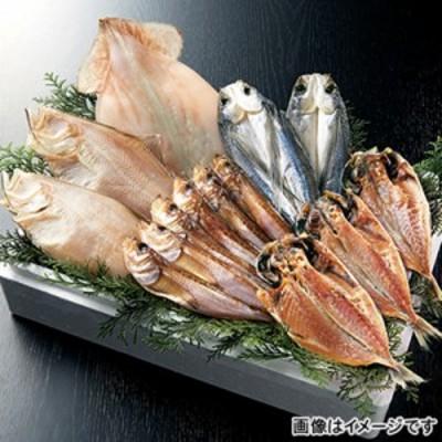 【送料無料】 鳥取 日本海一夜干セット A  直送品 お取り寄せグルメ ギフト プレゼント HIS  ID:H0030616