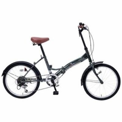 【納期目安:12/中旬入荷予定】マイパラス M-205-GR 最もシンプルでスタンダードなスペシャルバリューバイシクル 折畳自転車20インチ・6