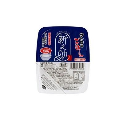 佐藤食品工業 サトウのごはん 新潟県産新之助150g×20個