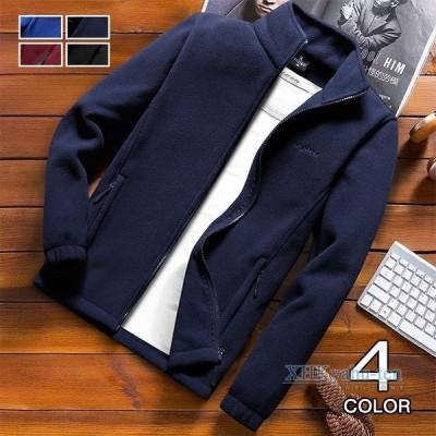 フリースジャケット メンズ レディース ジャケット 暖 あったか ブルゾン ジャンパー 登山ウェア 秋物 冬物
