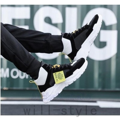 スニーカーメンズ靴ランニングシューズドライビング軽量フラットシューズ通学カジュアルシューズAlohaMahalo