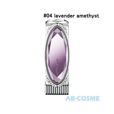 ケース ジルスチュアート JILL STUART ルージュケース #04 lavender amethyst