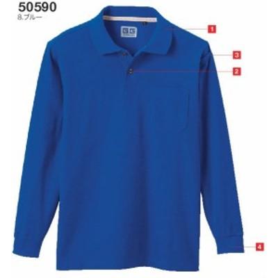 50590 長袖ポロシャツ(胸ポケット有り) G.GROUND ジーグラウンド 桑和 SOWA 作業服 ポロシャツ 作業着  S